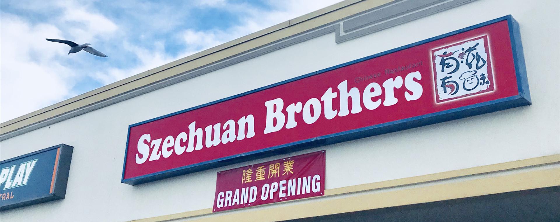 Szechuan Brothers